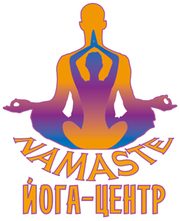 Йога – центр «NAMASTE»