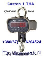 Весы (динамометр) крановые электронные Caston-I-THA (Ю.Корея) до 2,  3,
