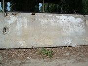 продам б у керамзито-бетонные стеновые панели