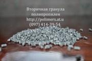 Вторичный регранулят LDPE,  HDPE ,  LLDPE,  PP,  HIPS.