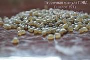 Предлагаем мытую вторичную гранулу ПЭНД,  ПП,  ПС,  ПЭВД