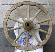 колесо до воза діаметр 90 см.