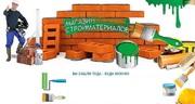 Продаём строительные материалы