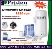 Аквадистиллятор-убирает до 99, 9% токсинов из питьевой воды
