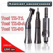 Вашему вниманию предлагается зуботехнические наконечники фирмы Тоси.