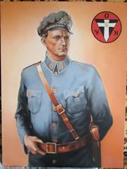 Портрет Р.И.Шухевича