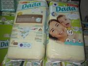 Памперсы  Подгузники  підгузники DADA размеры от №1 до №5