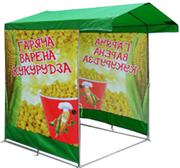 Изготовим рекламные палатки с вашим логотипом на стенах