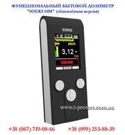 Дозиметр,  прибор для измерения радиации с функцией поиска.