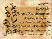 Подача информации о конечном выгодоприобретателе ООО