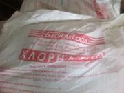 Известь хлорная (хлорка) 3 сорта-20 кг