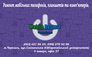 Mobile Restore - сервісний центр