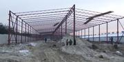 Строительство ангаров,  складов,  зернохранилищ.
