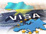 Трудоустройство и получение визы ЕС.