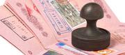 Услуги по оформлению шенген визы.