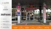 Лайтбокс,  световая реклама,  реклама с подсветкой Черкассы