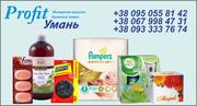 Інтернет-магазин побутової хімії Профіт Умань