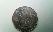 продам монеты украины в хорошем состояние