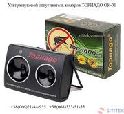 Отпугиватель комаров Торнадо ОК 01 купить Украина