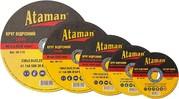 Круг отрезной по металлу Ataman г. Черкассы