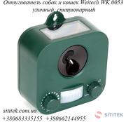 Ультразвуковой отпугиватель собак Weitech WK 0053
