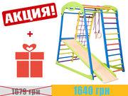 Детский спортивный уголок,  игровой спорткомплекс Sport Kroha mini