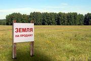 Продается земельный участок 7 соток в ЦЕНТРЕ