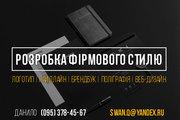 Профессиональный графический дизайнер_визитки_логотипы_фирменный стиль