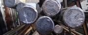Продам сталь электротехническую 10895/Э12/АРМКО ф 12 – 200 мм