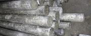 Продам алюминиевый круг В95 ф 65 мм и Д1Т 80 мм
