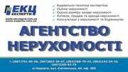 Риэлторские услуги в Черкассах