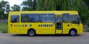 Автобус школьный ATAMAN D093S2