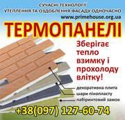 Современные термопанели Prime House с утеплителем 50 мм