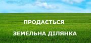 Земельна ділянка площею 0, 12 га з виходом до р. Ольшанка