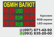 LED светодиодные табло 097 871 42 92, 097 946 06 06