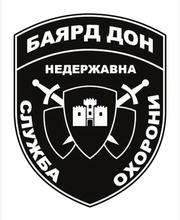 Охранные услуги Баярд-Дон Охрана