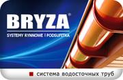 Водосточная система Bryza Черкассы
