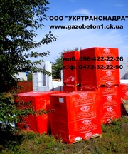 Продаем Газобетон (газоблок) ААС